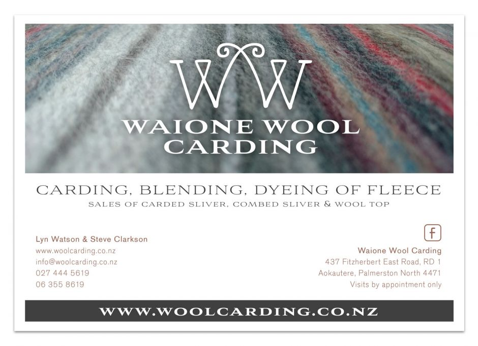 Waione Wool Carding Flyer