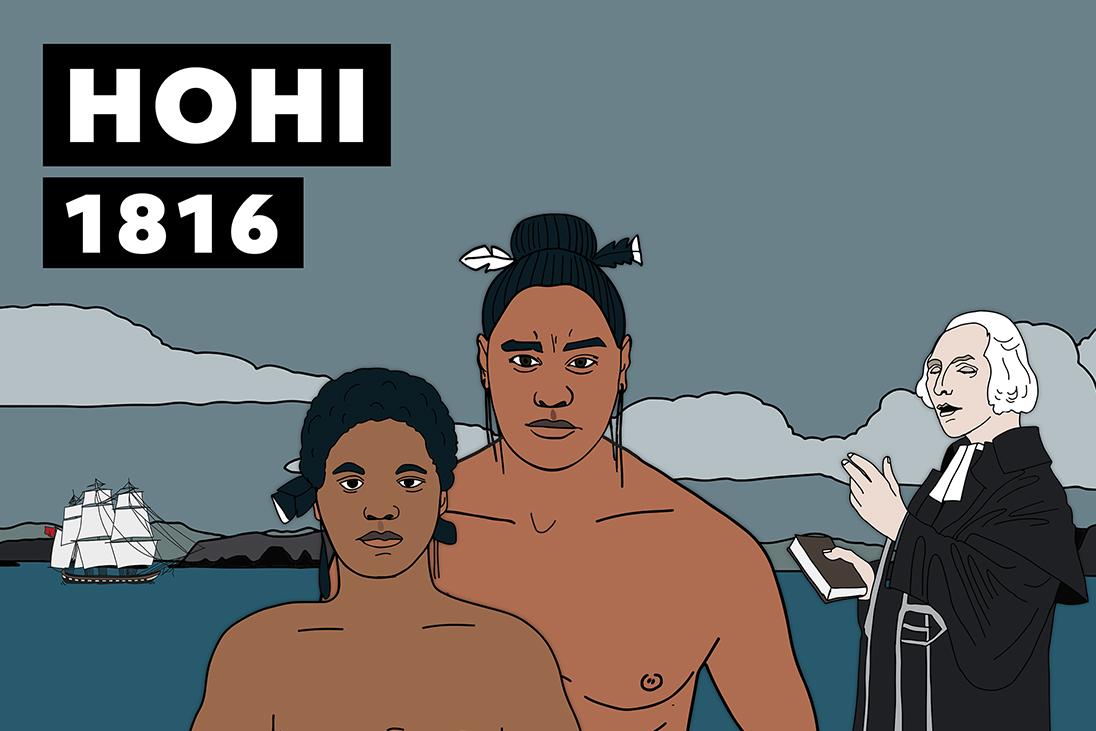 HohiGame FeaturedImage V2